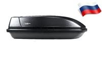 Автомобильный бокс MaxBox PRO 240 (135*59*37) черный матовый