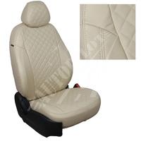 Авточехлы на сидения для Smart Fortwo II Hb (3-х дв.) с 07-15г. - бежевый РОМБ