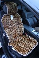 Меховая накидка Автопилот на переднее сиденье из натурального меха, окрас Леопард. Оранжевая с черным.