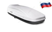 Автомобильный бокс MaxBox PRO 520 (большой) (196*80*43) белый глянцевый