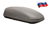 Автомобильный бокс Satellite 460 (179*82*45) серый матовый
