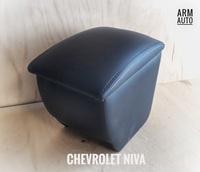 Подлокотник для Chevrolet Niva 2009-, с магнитом