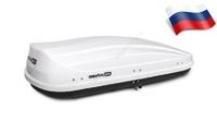 Автомобильный бокс MaxBox PRO 460 (средний) (175*84*42) белый глянцевый