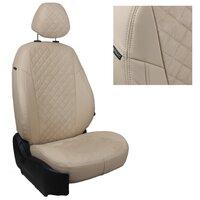 Авточехлы на сидения для Mazda CX-5 (три отд. кресла) Touring, Active с 11-17г. - беж+альк.бежевая РОМБ