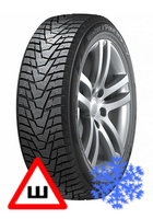 Hankоok Winter iPike RS2 W429 155/70 R13 зима