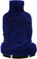 """Меховая накидка Автопилот """"Австралия"""" на переднее сиденье из Овчины, короткостриженная. Синяя"""